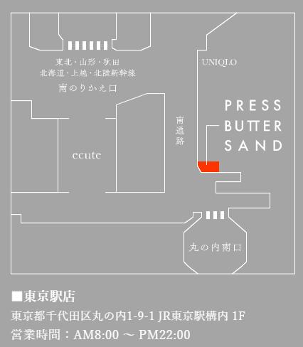 東京駅地図