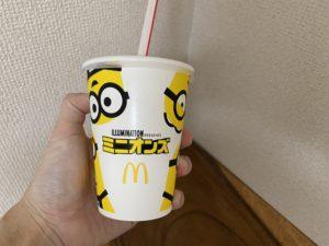 マックシェイクカップ