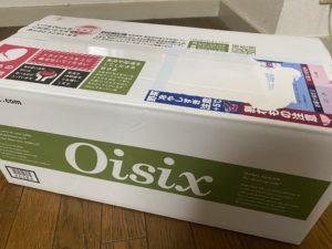 オイシックスお届けの箱